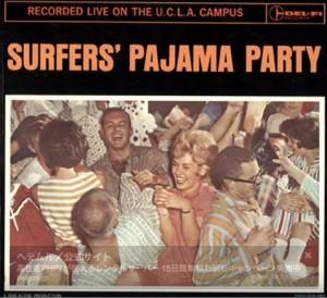 Surfers-Pajama-Party