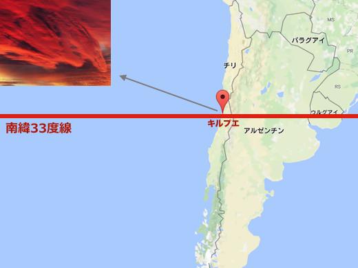 chile-dragon-map